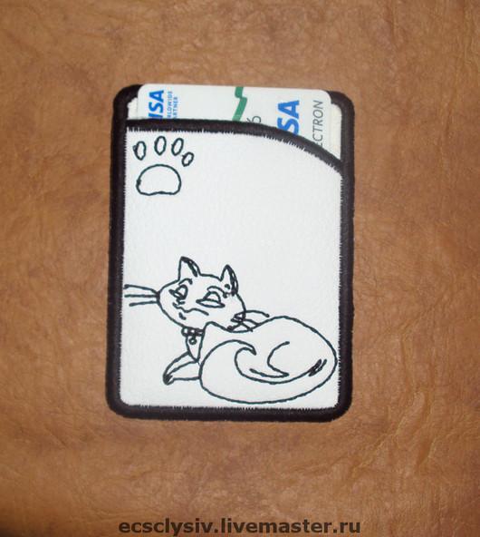 """Обложки ручной работы. Ярмарка Мастеров - ручная работа. Купить Футляр для пластиковой карты """"Киса"""". Handmade. Футляр для карты, кошка"""