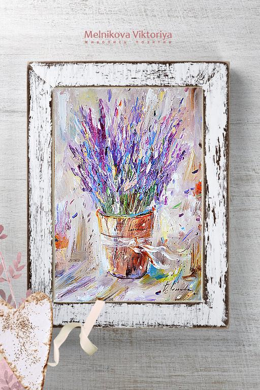 Картина маслом `lavender with love` 30/40 см пример в раме