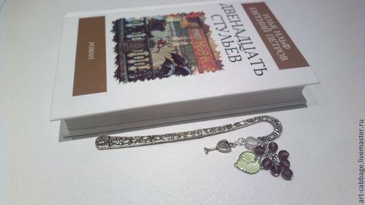 """Закладки для книг ручной работы. Ярмарка Мастеров - ручная работа. Купить Закладка для книг """"Бокал красного вина"""". Handmade."""