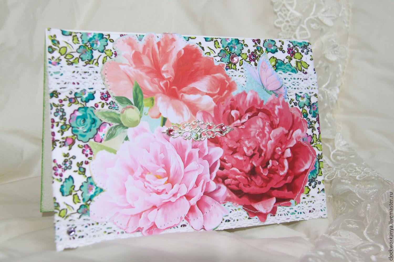 Скупим открытки, открытки открытка самая