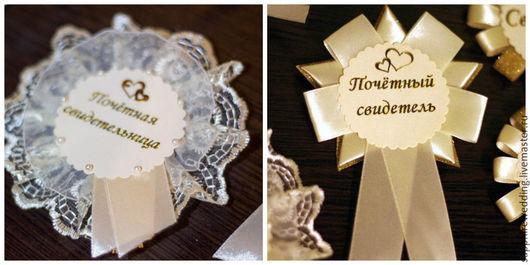 Свадебные украшения ручной работы. Ярмарка Мастеров - ручная работа. Купить значки свидетелю/свидетельнице. Handmade. Разноцветный, свадебные аксессуары, картон
