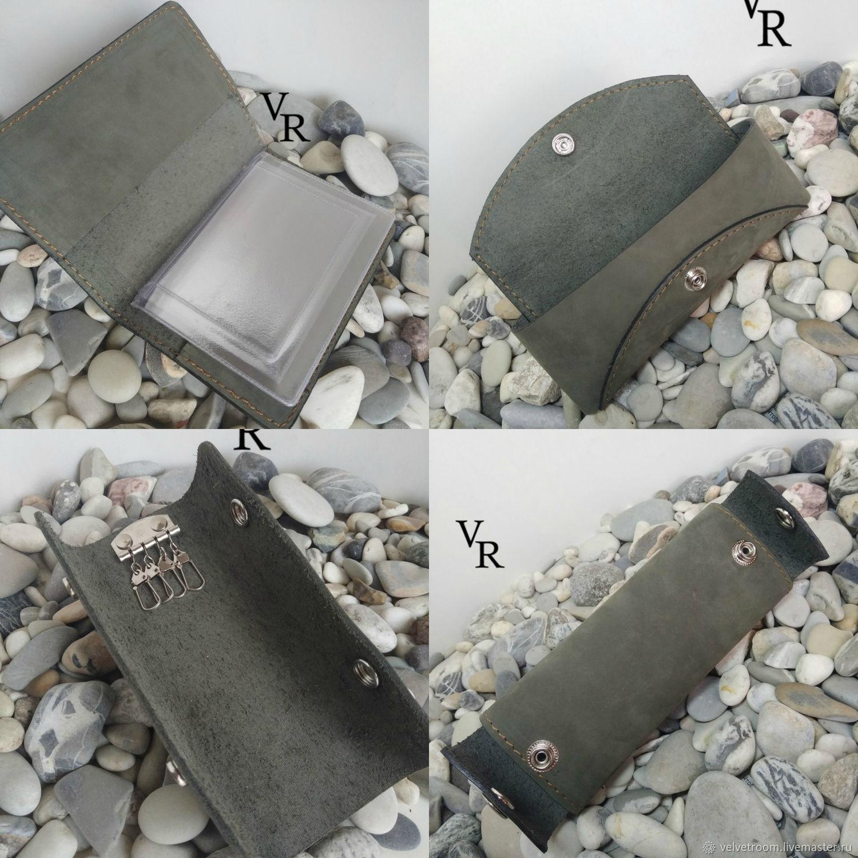 Набор из натуральной кожи: ключница, обложка, монетница, очечница