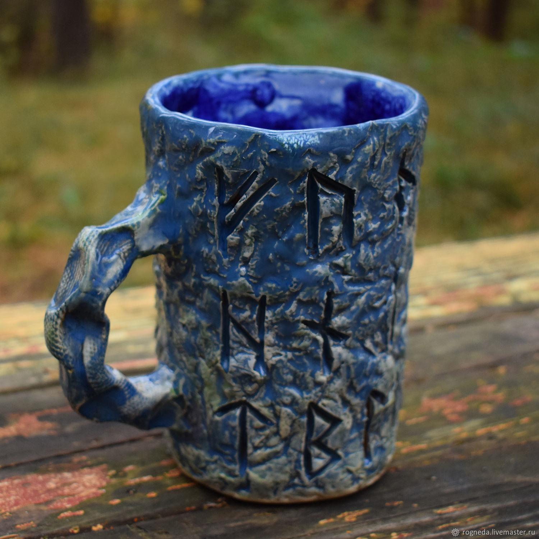 Blue Futhark - ceramic carved mug, Mugs and cups, Moscow,  Фото №1