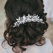 Свадебный салон ручной работы. Ярмарка Мастеров - ручная работа Гребень свадебный со стразами Украшение свадебное для прически невесты. Handmade.
