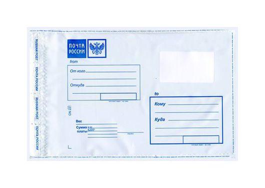 Упаковка ручной работы. Ярмарка Мастеров - ручная работа. Купить ПОЧТОВЫЙ ПАКЕТ разные размеры (почтовый конверт). Handmade.
