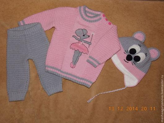 Одежда для девочек, ручной работы. Ярмарка Мастеров - ручная работа. Купить Вязаный комплект для девочки Мышка. Handmade. Розовый, мышка