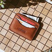 Сумки и аксессуары handmade. Livemaster - original item Wallet cardholders of caramel skin MINNEAPOLIS. Handmade.