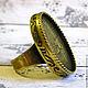 Для украшений ручной работы. Ярмарка Мастеров - ручная работа. Купить Основа для кольца Косичка 18х25мм, Израиль, античная бронза (1шт). Handmade.