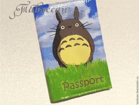 """Обложки ручной работы. Ярмарка Мастеров - ручная работа. Купить Обложка для паспорта  """"Мой сосед Тоторо"""" кожа. Handmade."""
