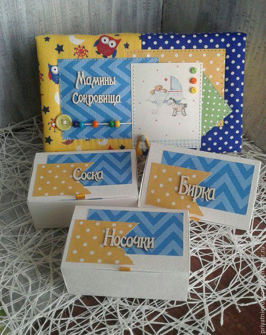 Подарки для новорожденных, ручной работы. Ярмарка Мастеров - ручная работа. Купить Мамины сокровища. Handmade. Комбинированный, Скрапбукинг