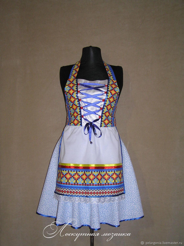 Купить Фартук Платье
