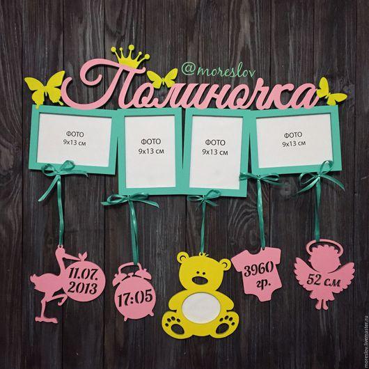 Детская ручной работы. Ярмарка Мастеров - ручная работа. Купить Метрика на 5 фотографий (56х40 см). Handmade. Розовый