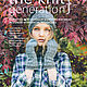 Книга curated by Sarah Hatton `The knit Generation`.