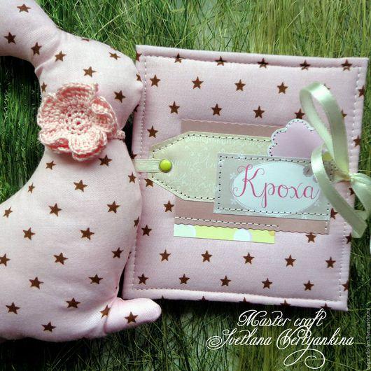 Набор из мини-альбома для фотографий доченьки и мягкого Зайки, который будет охранять сон малышки.