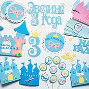 Подарки к праздникам ручной работы. Ярмарка Мастеров - ручная работа Набор для принцессы. Handmade.