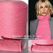 Материалы для творчества handmade. Livemaster - original item Yarn: Cashmere. Color pink.. Handmade.