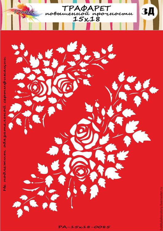 Декупаж и роспись ручной работы. Ярмарка Мастеров - ручная работа. Купить Трафарет 27. Handmade. Белый, трафарет, трафареты для творчества