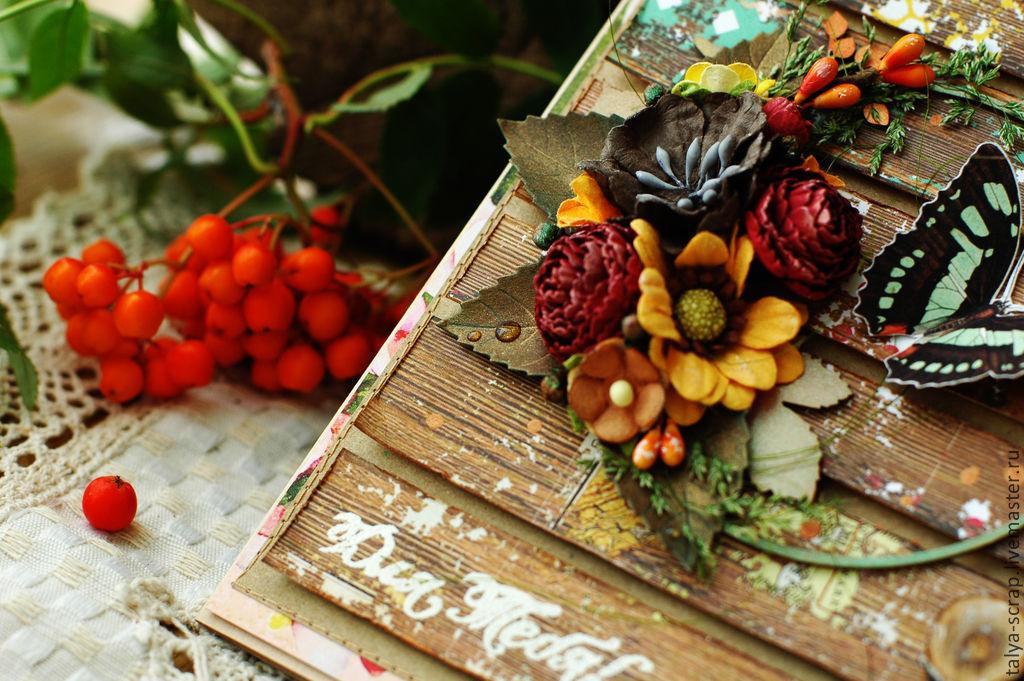 Фото открытка осень, картинки