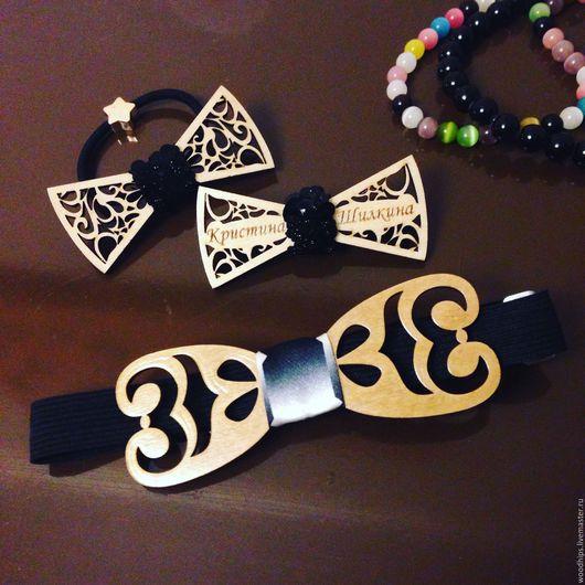 номер 1 бейджик с именной гравировкой, резинка для волос и галстук- бабочка