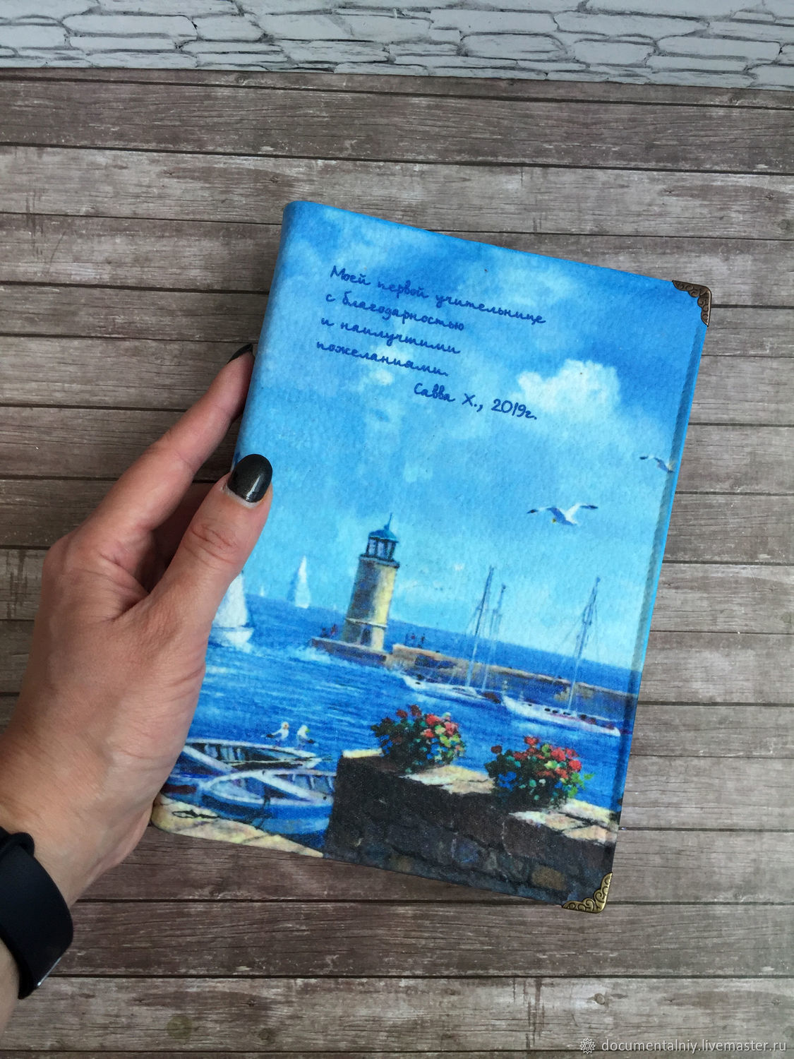 A5 notebook in leather cover 'Sea, sea', Notebooks, Obninsk,  Фото №1