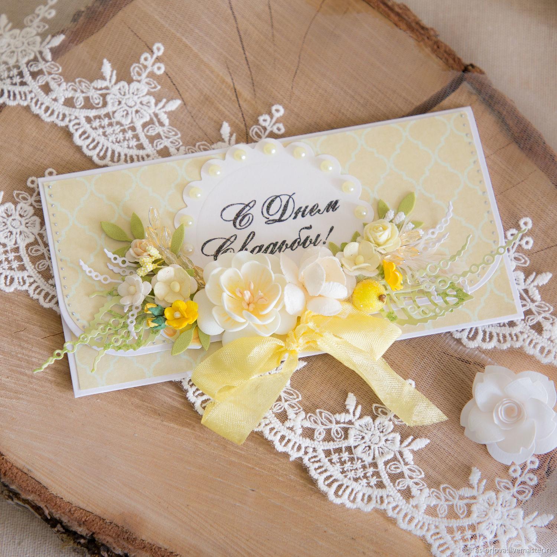 Открытки, открытка и конверт для денег на свадьбу