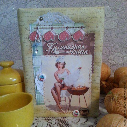 Кулинарные книги ручной работы. Ярмарка Мастеров - ручная работа. Купить кулинарная книга. Handmade. Бежевый, подарок женщине, картон