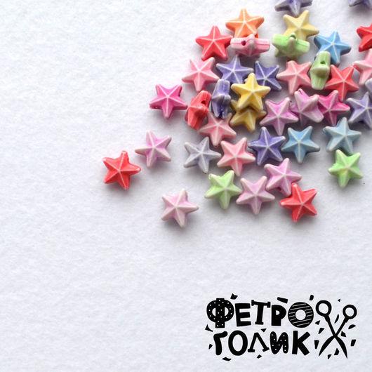 """Шитье ручной работы. Ярмарка Мастеров - ручная работа. Купить Набор декоративных бусин """"Морские звезды"""" (10шт). Handmade. Комбинированный"""