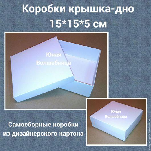 упаковка, коробка, упаковка для украшений, упаковка для пряников, упаковка для цветов, стильная упаковка, оригинальная упаковка, упаковка на заказ, упаковка малыми тиражами