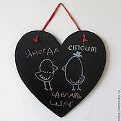 Подарки к праздникам ручной работы. Ярмарка Мастеров - ручная работа Грифельная доска «Сердце». Handmade.