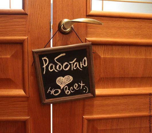 Подвески ручной работы. Ярмарка Мастеров - ручная работа. Купить Грифельная табличка в раме на дверь или для фотосессий. Handmade. Черный