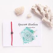 Украшения handmade. Livemaster - original item Shambhala bracelet with garnet on a red thread. Handmade.