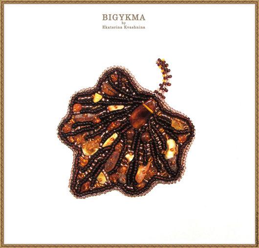 брошь `Кленовый лист` с янтарём. выполнен из бисера, бусин, натурального янтаря.