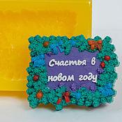 Form handmade. Livemaster - original item Silicone mold for soap