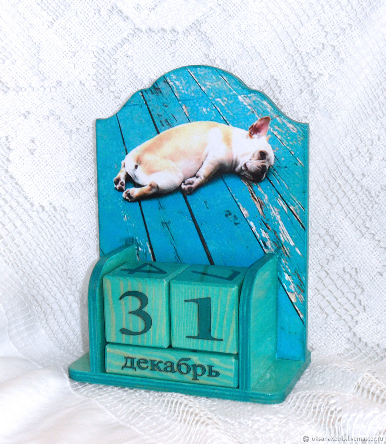 Perpetual Rest and again in fight))), Calendars, Novosibirsk,  Фото №1