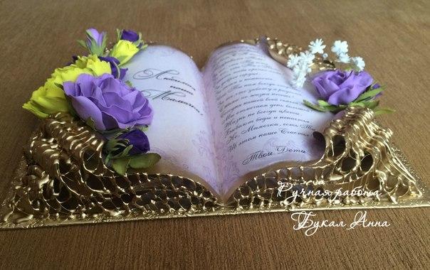 ... . Открытка книга, открытки красноярск: www.livemaster.ru/item/10149687-otkrytki-otkrytka-kniga