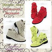 Обувь ручной работы handmade. Livemaster - original item Training MK №4