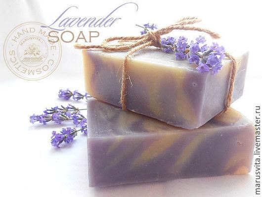 Лавандовое мыло купить Украина