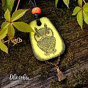 Украшения handmade. Livemaster - original item Pendant: Owl (glows in ultraviolet). Handmade.