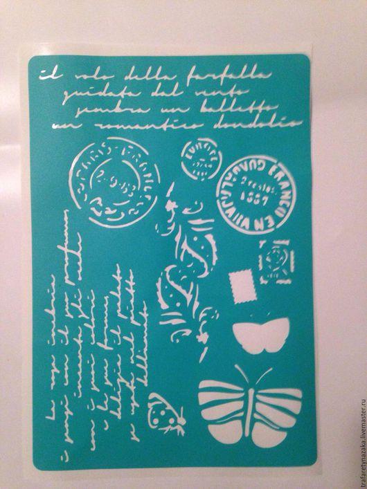 Декупаж и роспись ручной работы. Ярмарка Мастеров - ручная работа. Купить Трафарет на клеевой основе многоразовый. Handmade. Мятный, трафарет