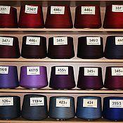 Материалы для творчества ручной работы. Ярмарка Мастеров - ручная работа Пряжа для машинного вязания пинская 30% шерсть 70% акрил 31/2. Handmade.