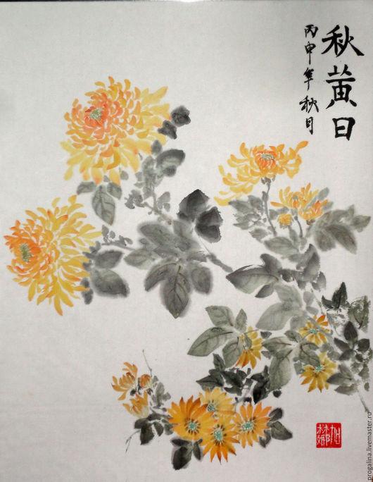 Картины цветов ручной работы. Ярмарка Мастеров - ручная работа. Купить Желтое солнце осени (китайская живопись). Handmade.