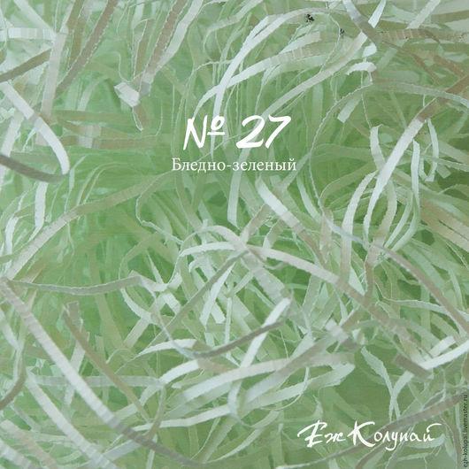27-Бледно-зеленый