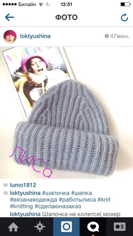 Как связать шапку в стиле такори схема
