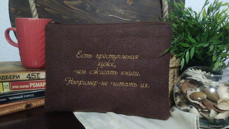 Чехол для книги (бумажной, электронной), нетбука, Чехол, Новокузнецк,  Фото №1