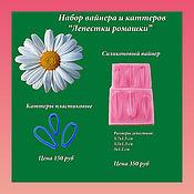 Материалы для творчества handmade. Livemaster - original item Chamomile petals set of silicone viners and cutters. Handmade.