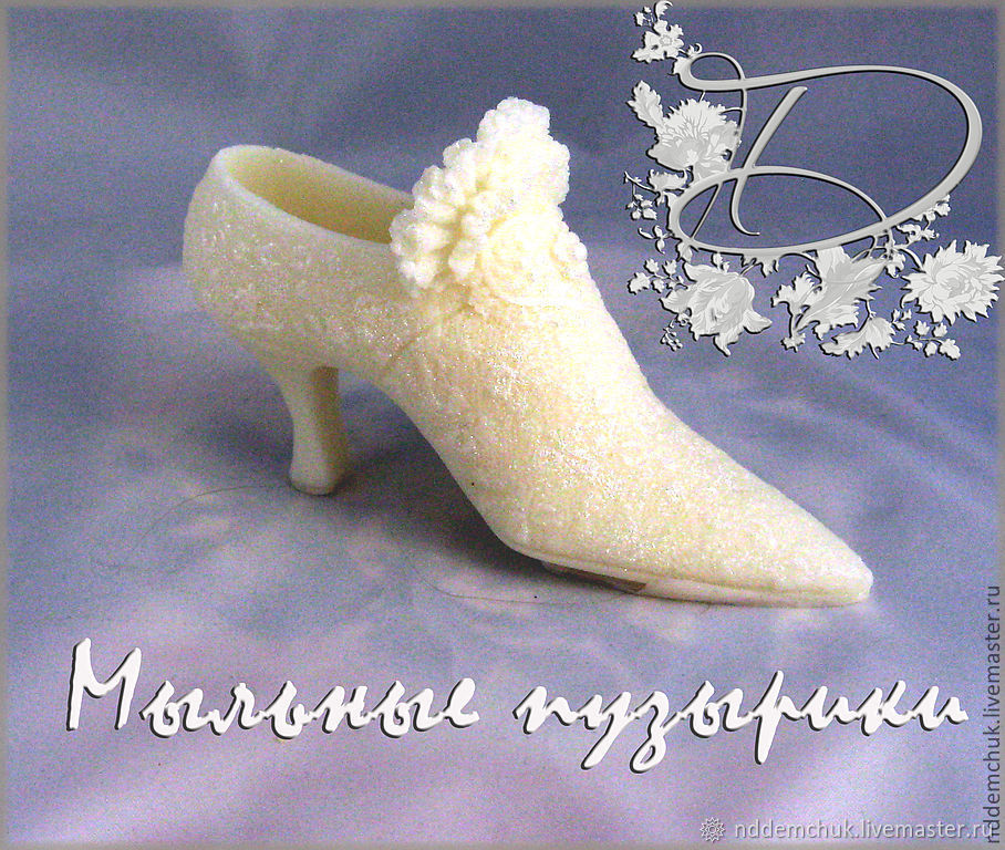 Slipper Princess, Soap, Moscow,  Фото №1