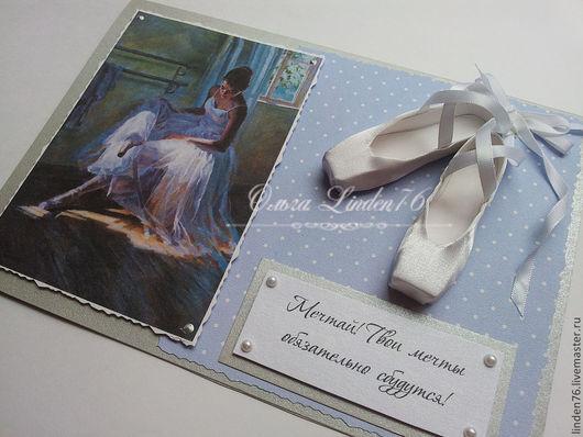 """Открытки для женщин, ручной работы. Ярмарка Мастеров - ручная работа. Купить открытка""""Балерина"""". Handmade. Открытка на день рождения, картон"""