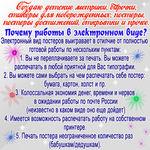 ice - Ярмарка Мастеров - ручная работа, handmade