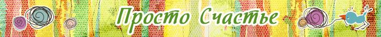 http://cs1.livemaster.ru/storage/e6/56/2983df0fd60ef329a81221eb00.jpg