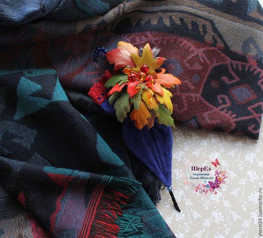 """Цветы ручной работы. Ярмарка Мастеров - ручная работа. Купить Брошь """"Осень, осень, ну давай у листьев спросим..."""". Handmade."""